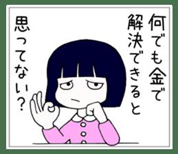 """Japanese """"sharp tongue"""" littlegirl sticker #13643992"""