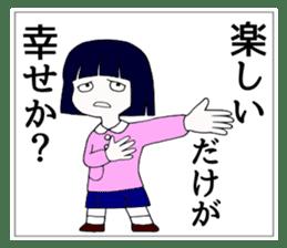 """Japanese """"sharp tongue"""" littlegirl sticker #13643994"""