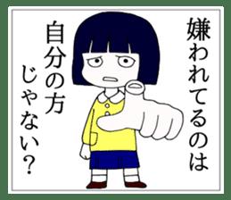 """Japanese """"sharp tongue"""" littlegirl sticker #13643995"""