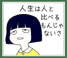 """Japanese """"sharp tongue"""" littlegirl sticker #13643996"""