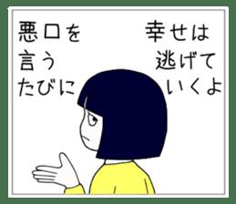 """Japanese """"sharp tongue"""" littlegirl sticker #13643999"""