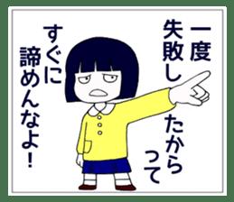 """Japanese """"sharp tongue"""" littlegirl sticker #13644000"""