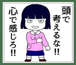 """Japanese """"sharp tongue"""" littlegirl sticker #13644001"""