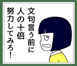 """Japanese """"sharp tongue"""" littlegirl sticker #13644003"""