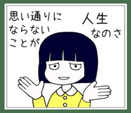"""Japanese """"sharp tongue"""" littlegirl sticker #13644005"""
