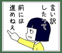 """Japanese """"sharp tongue"""" littlegirl sticker #13644008"""
