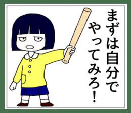 """Japanese """"sharp tongue"""" littlegirl sticker #13644009"""