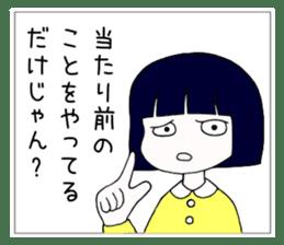 """Japanese """"sharp tongue"""" littlegirl sticker #13644010"""
