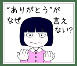 """Japanese """"sharp tongue"""" littlegirl sticker #13644012"""