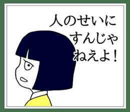 """Japanese """"sharp tongue"""" littlegirl sticker #13644013"""
