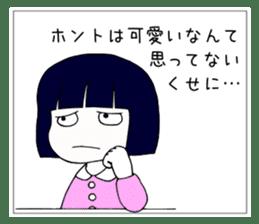 """Japanese """"sharp tongue"""" littlegirl sticker #13644014"""
