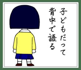 """Japanese """"sharp tongue"""" littlegirl sticker #13644020"""