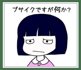 """Japanese """"sharp tongue"""" littlegirl sticker #13644021"""