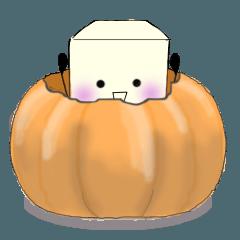 Little ToFu Boy -Halloween Special-