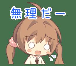 Anime Alarm Kanons Sticker sticker #13645654