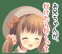 Anime Alarm Kanons Sticker sticker #13645655