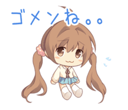 Anime Alarm Kanons Sticker sticker #13645657