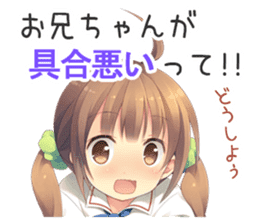 Anime Alarm Kanons Sticker sticker #13645661