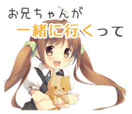 Anime Alarm Kanons Sticker sticker #13645671