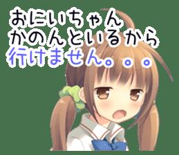 Anime Alarm Kanons Sticker sticker #13645675