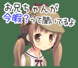 Anime Alarm Kanons Sticker sticker #13645682