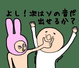 fake cute rabbit sticker #13649267