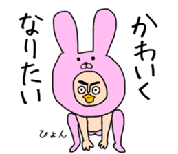 fake cute rabbit sticker #13649279