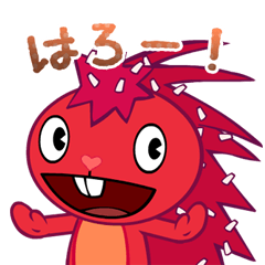 Happy Tree Friends: Flaky