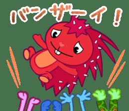 Happy Tree Friends: Flaky sticker #13650554