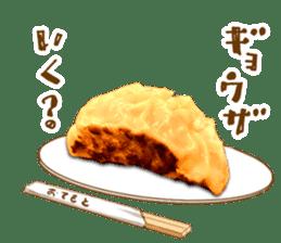 Gyoza-chan in real life sticker #13651254