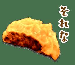 Gyoza-chan in real life sticker #13651256