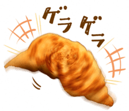 Gyoza-chan in real life sticker #13651258