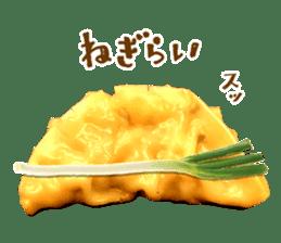 Gyoza-chan in real life sticker #13651260