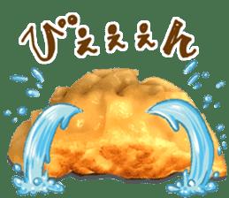 Gyoza-chan in real life sticker #13651261