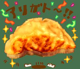 Gyoza-chan in real life sticker #13651263