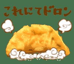 Gyoza-chan in real life sticker #13651269