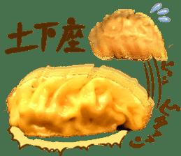 Gyoza-chan in real life sticker #13651272