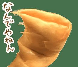 Gyoza-chan in real life sticker #13651275