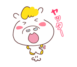 Very useful stickers[Umako chan Ver.] sticker #13652262