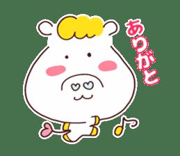 Very useful stickers[Umako chan Ver.] sticker #13652264