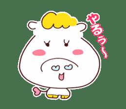 Very useful stickers[Umako chan Ver.] sticker #13652265