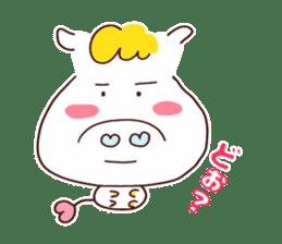 Very useful stickers[Umako chan Ver.] sticker #13652266