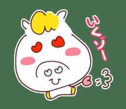 Very useful stickers[Umako chan Ver.] sticker #13652269