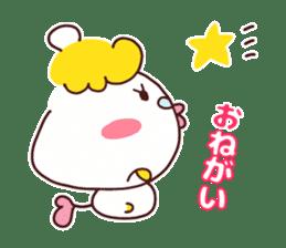 Very useful stickers[Umako chan Ver.] sticker #13652271