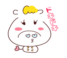 Very useful stickers[Umako chan Ver.] sticker #13652272