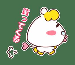 Very useful stickers[Umako chan Ver.] sticker #13652273