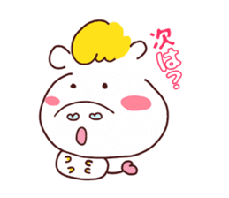 Very useful stickers[Umako chan Ver.] sticker #13652274