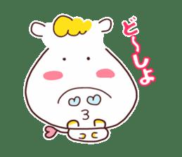 Very useful stickers[Umako chan Ver.] sticker #13652275