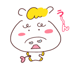 Very useful stickers[Umako chan Ver.] sticker #13652276