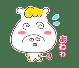 Very useful stickers[Umako chan Ver.] sticker #13652277